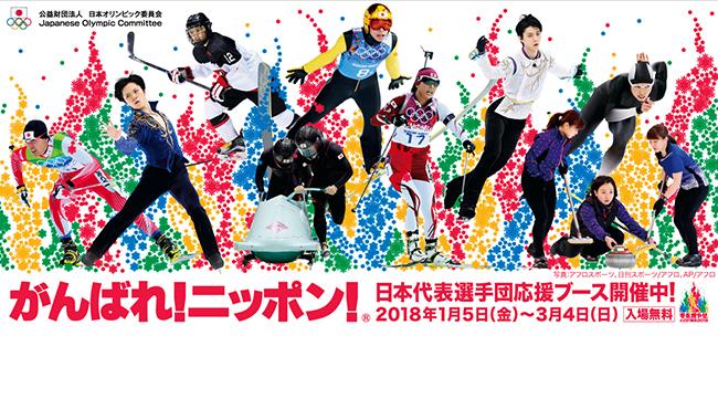 f:id:naga-aya-omiya:20180228183825j:plain