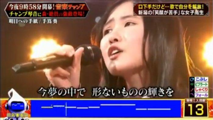 f:id:naga-aya-omiya:20180307125002j:plain