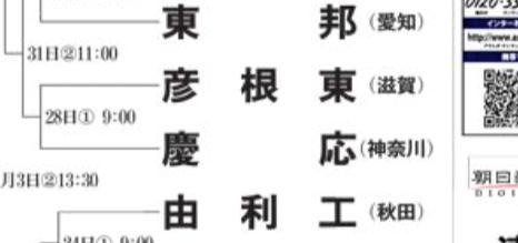 f:id:naga-aya-omiya:20180316173145p:plain