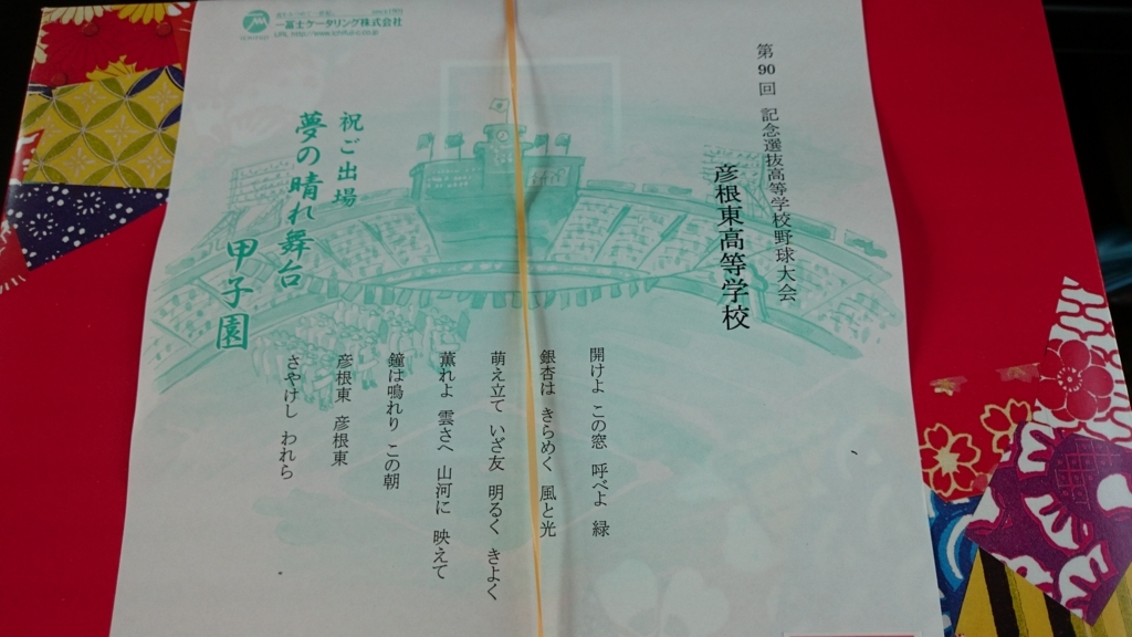 f:id:naga-aya-omiya:20180328183907j:plain