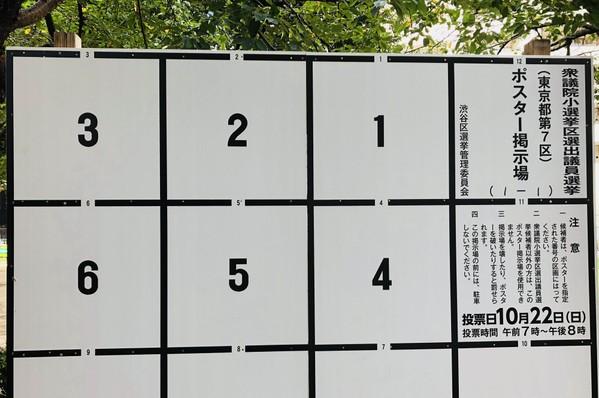 f:id:naga-aya-omiya:20180403171414j:plain