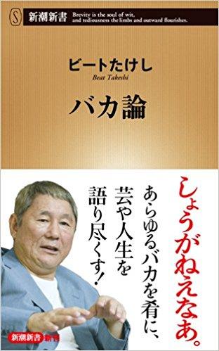 f:id:naga-aya-omiya:20180404123620j:plain