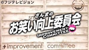 f:id:naga-aya-omiya:20180404172955j:plain