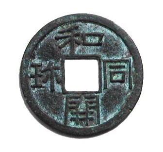 f:id:naga-aya-omiya:20180416161731j:plain