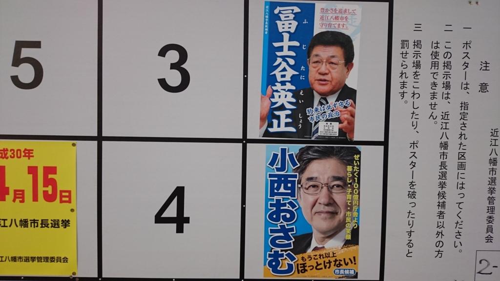 f:id:naga-aya-omiya:20180416185301j:plain