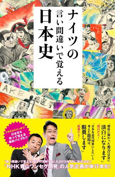 f:id:naga-aya-omiya:20180420181255j:plain