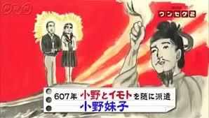 f:id:naga-aya-omiya:20180420181402j:plain