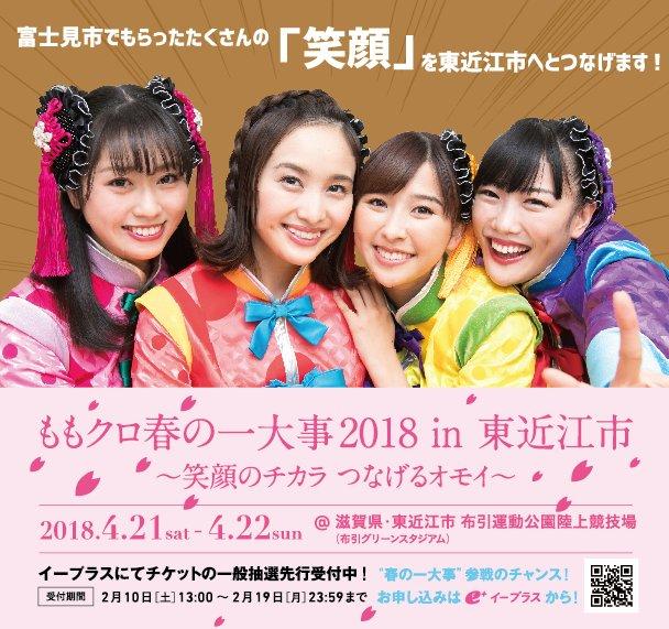f:id:naga-aya-omiya:20180424144603j:plain