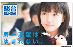 f:id:naga-aya-omiya:20180425160610j:plain
