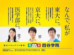 f:id:naga-aya-omiya:20180425160958j:plain