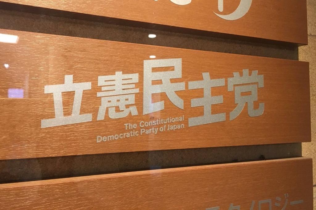 f:id:naga-aya-omiya:20180512181518j:plain