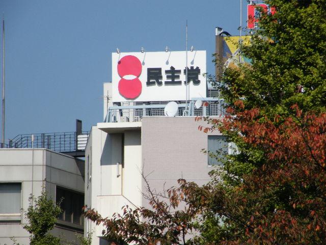 f:id:naga-aya-omiya:20180512181809j:plain