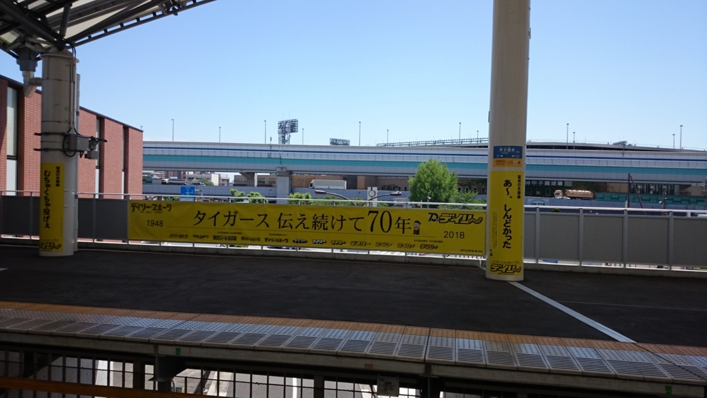 f:id:naga-aya-omiya:20180525110749j:plain