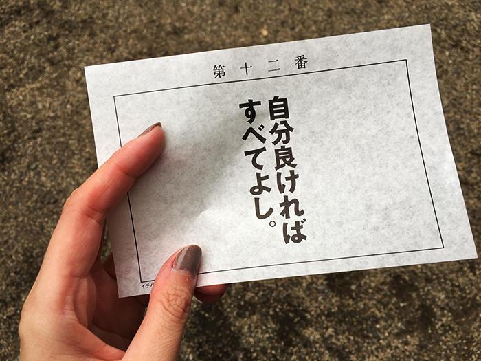 f:id:naga-aya-omiya:20180602144545j:plain
