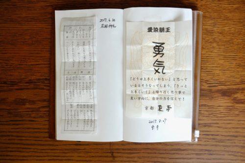 f:id:naga-aya-omiya:20180602150531p:plain