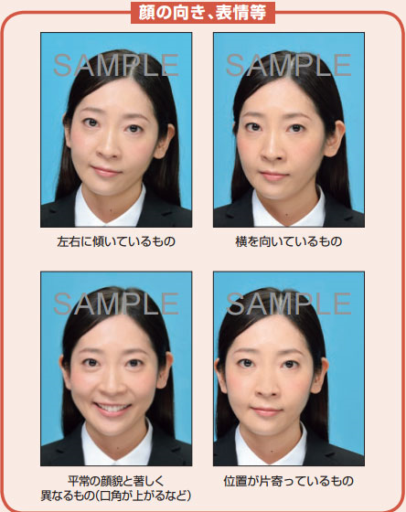 f:id:naga-aya-omiya:20180607164600p:plain