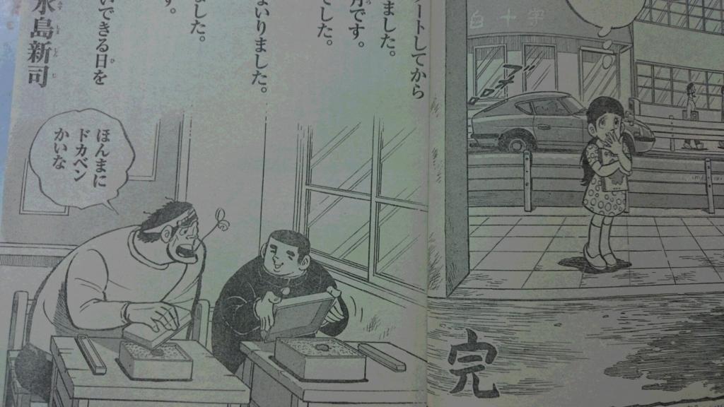 f:id:naga-aya-omiya:20180628192634j:plain