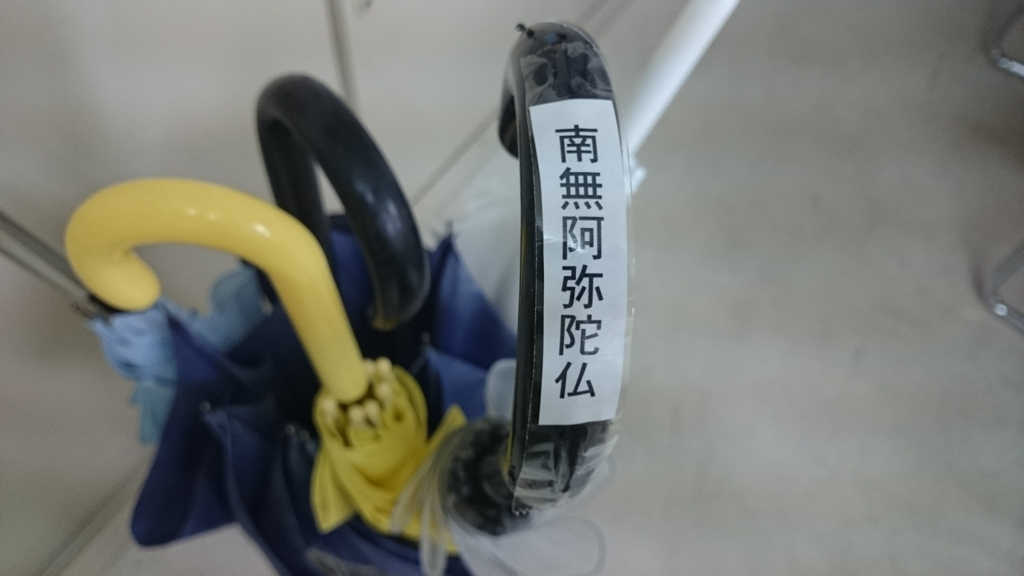 f:id:naga-aya-omiya:20180705183834j:plain