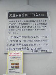 f:id:naga-aya-omiya:20180714183432j:plain
