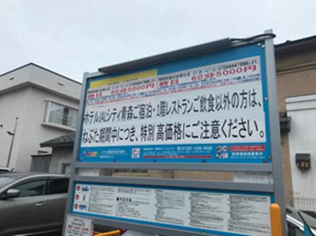 f:id:naga-aya-omiya:20180811164823p:plain