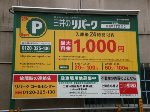 f:id:naga-aya-omiya:20180811165208j:plain
