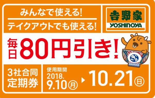 f:id:naga-aya-omiya:20180907123110p:plain