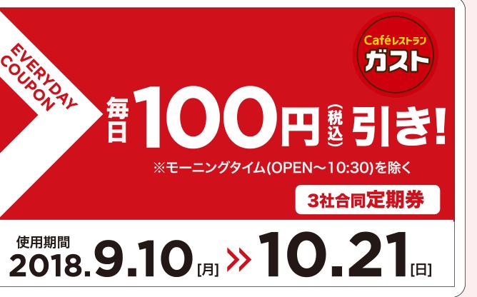 f:id:naga-aya-omiya:20180907123203p:plain