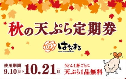 f:id:naga-aya-omiya:20180907124023p:plain