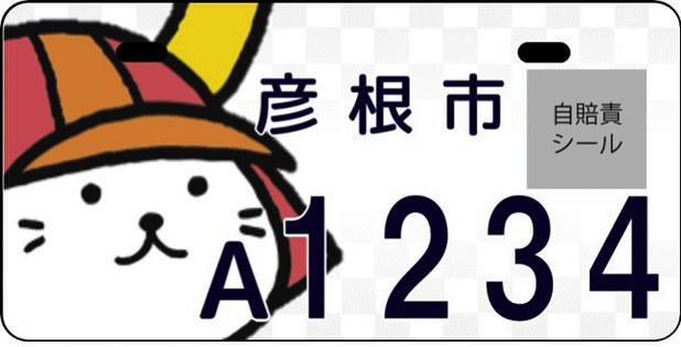 f:id:naga-aya-omiya:20180914114935j:plain