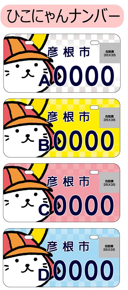 f:id:naga-aya-omiya:20180914115042p:plain
