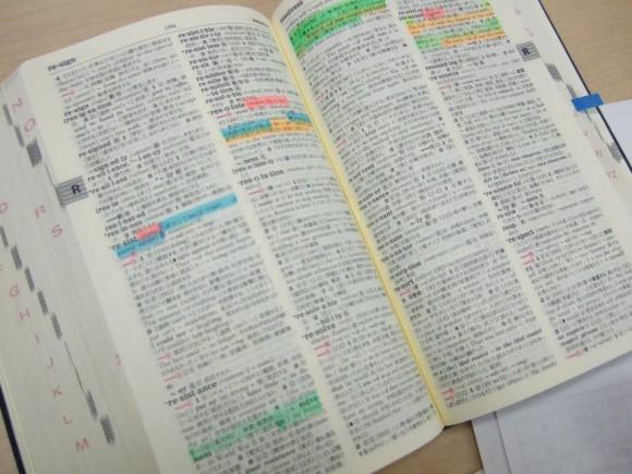 f:id:naga-aya-omiya:20180927150901j:plain