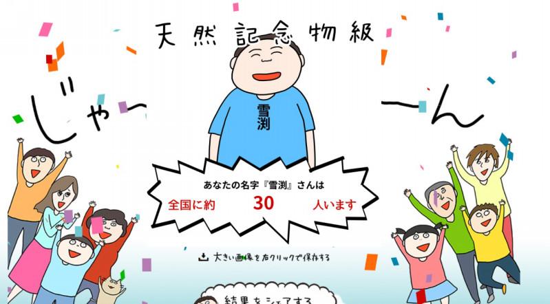 f:id:naga-aya-omiya:20181011155311j:plain