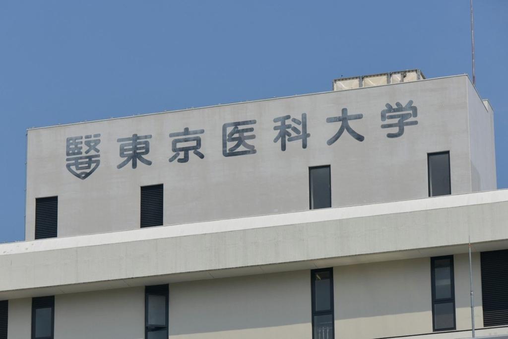 f:id:naga-aya-omiya:20181026181933j:plain