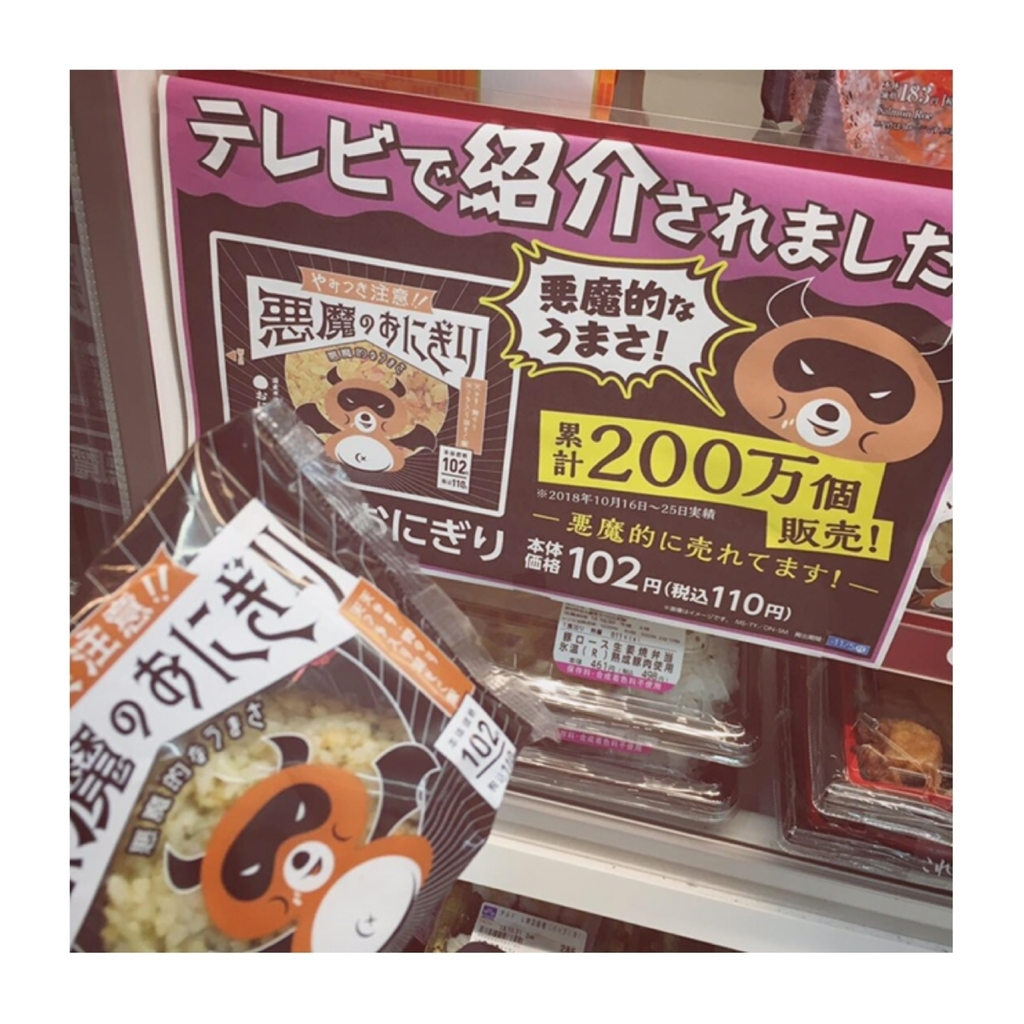 f:id:naga-aya-omiya:20181102164539j:plain