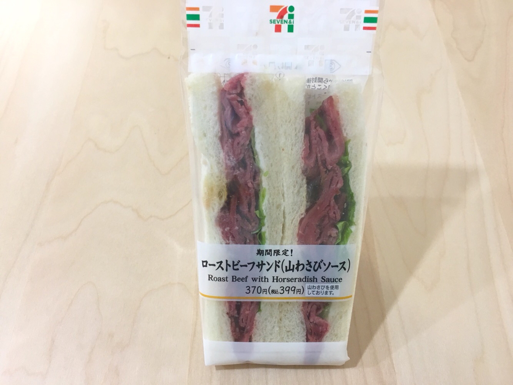 f:id:naga-aya-omiya:20181102164746j:plain