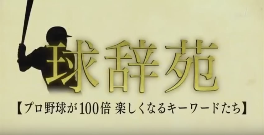 f:id:naga-aya-omiya:20181109175320j:plain