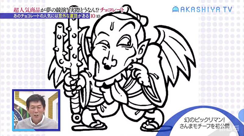 f:id:naga-aya-omiya:20190314173354j:plain