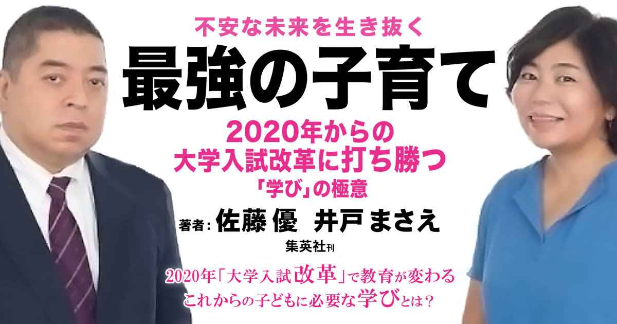 f:id:naga-aya-omiya:20200129104018p:plain