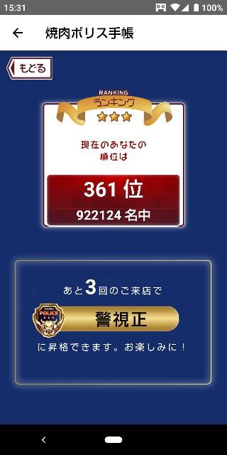f:id:naga-hirokun:20200802180438j:image