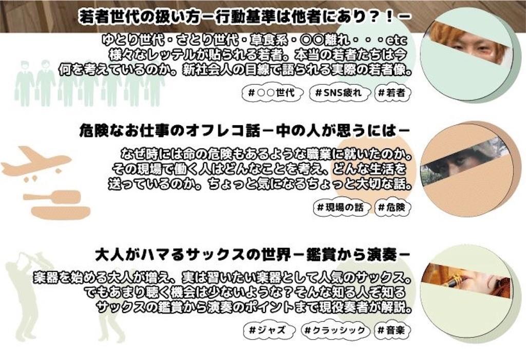 f:id:naga-yu:20160811175804j:image