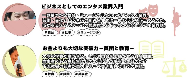 f:id:naga-yu:20160831174250p:plain