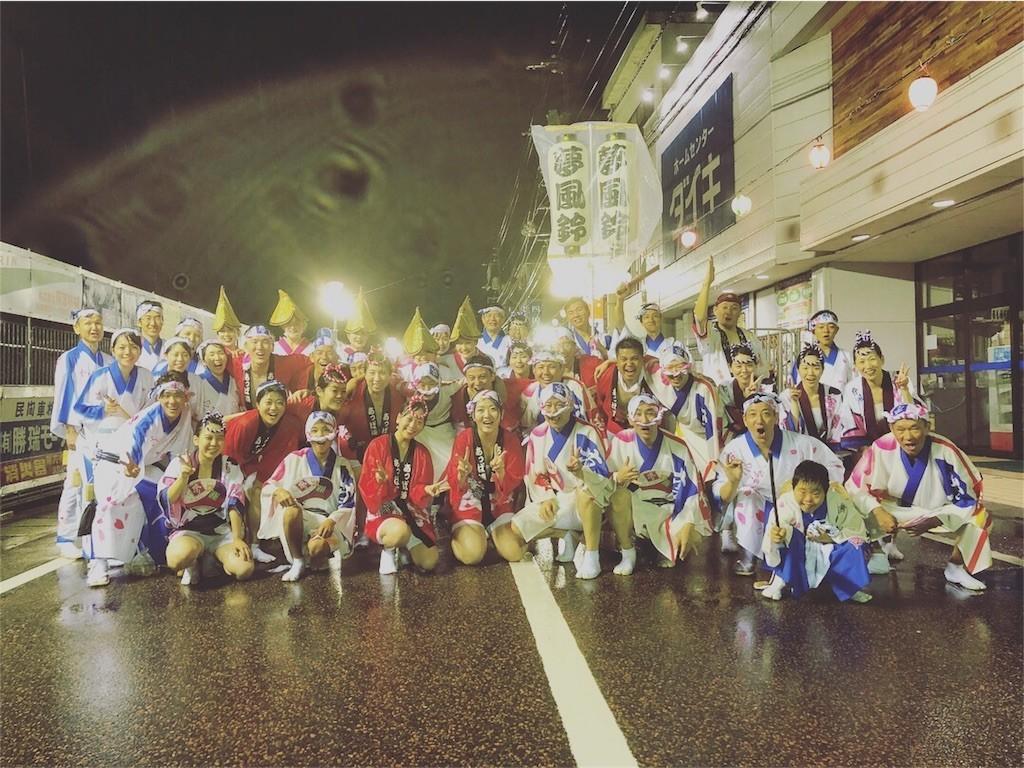 f:id:naga-yu:20180816142318j:image