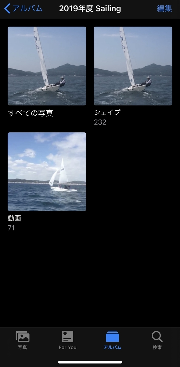 f:id:nagaKUshox:20200307144245j:plain