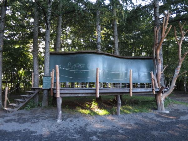 スウィートグラス 森の黒板
