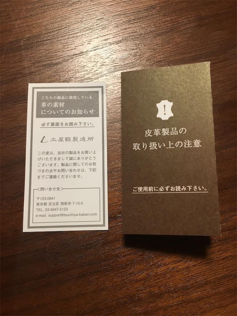 f:id:naga_agoshima:20170722124144j:image