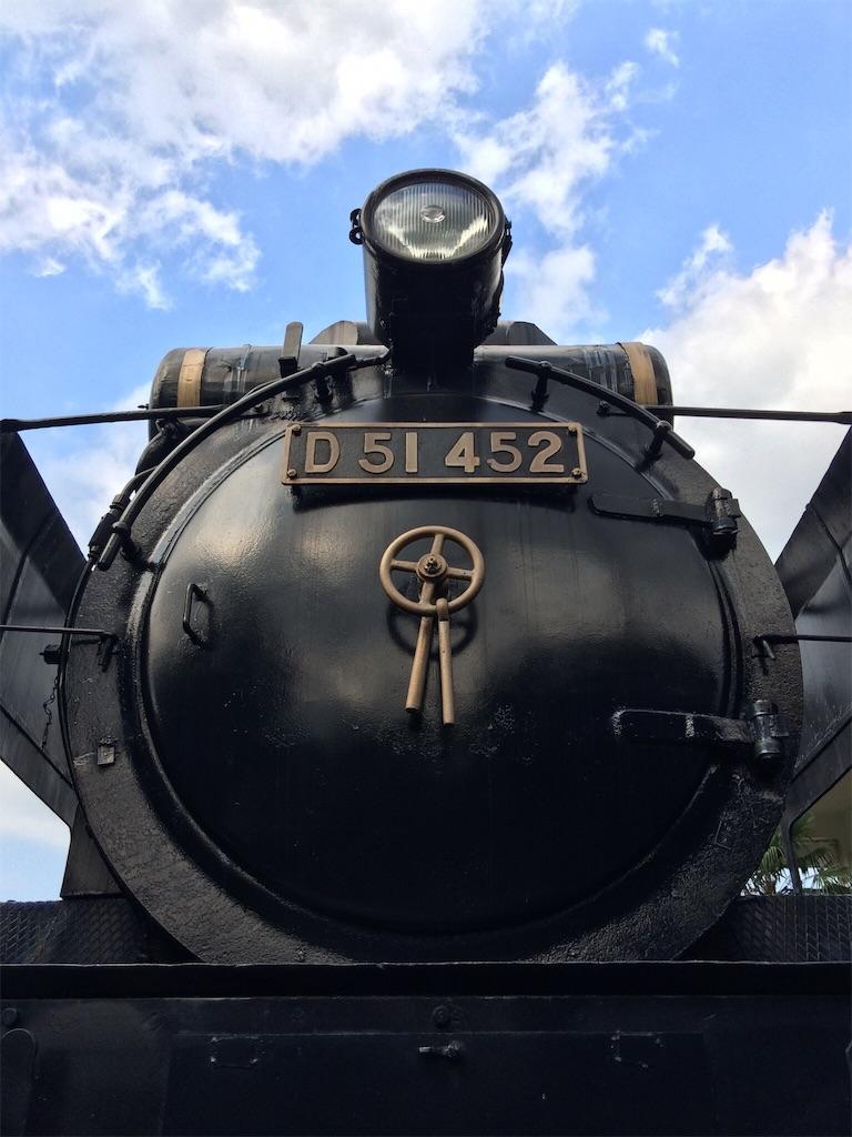 デゴイチ D51形蒸気機関車