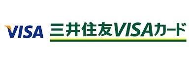 三井住友VISAカード ポケット保険 自由設計コース