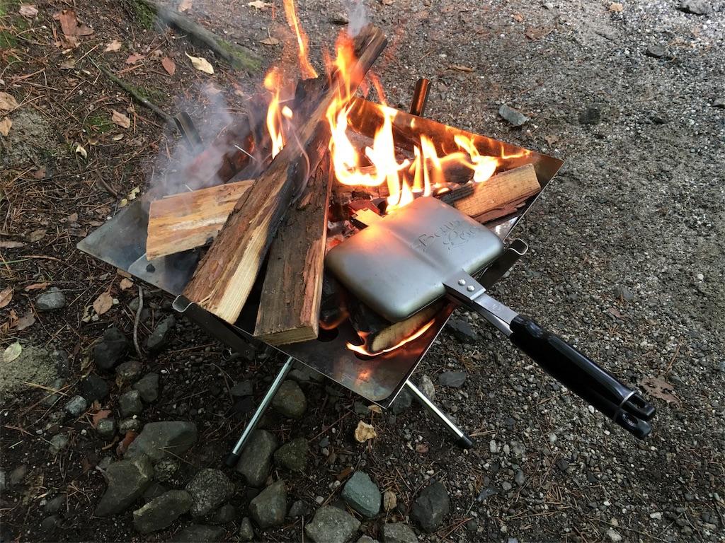 バウルー 焚き火台