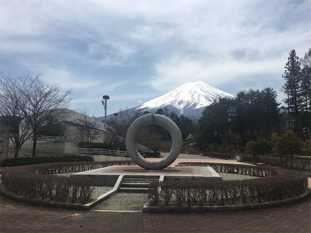 富士北嶺公園 富士山