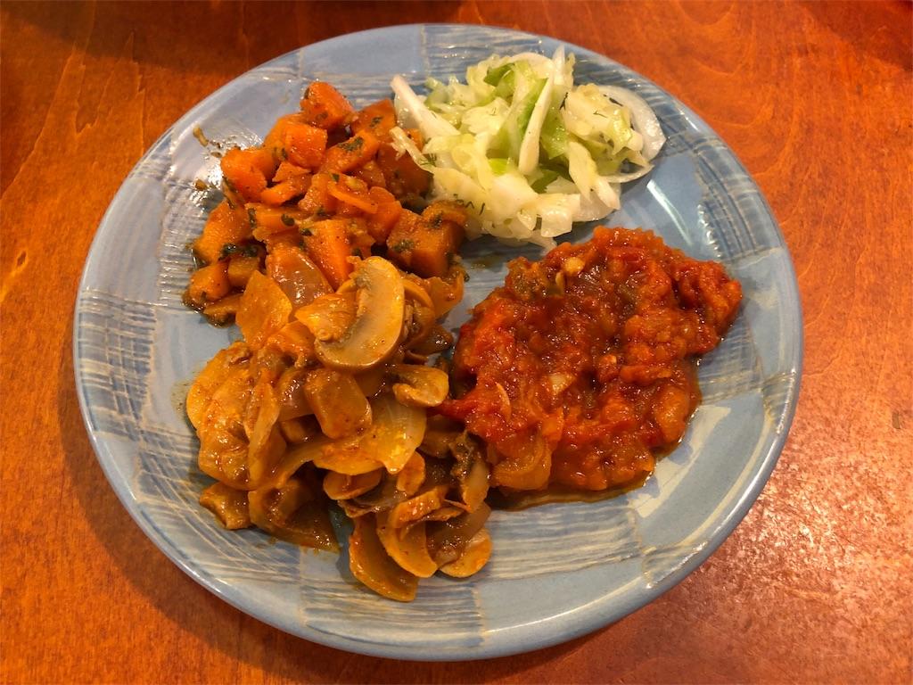 シャマイム 野菜